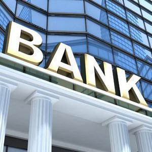 Банки Парабели