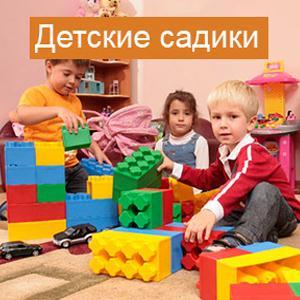 Детские сады Парабели