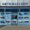 Автомагазины в Парабели